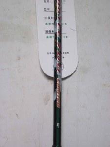 Yonex Armotec 700 kw